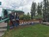 Travel Jasper - Explore Alberta - Canadian Rockies - Jasper SkyTram Mount Whistler's - 10
