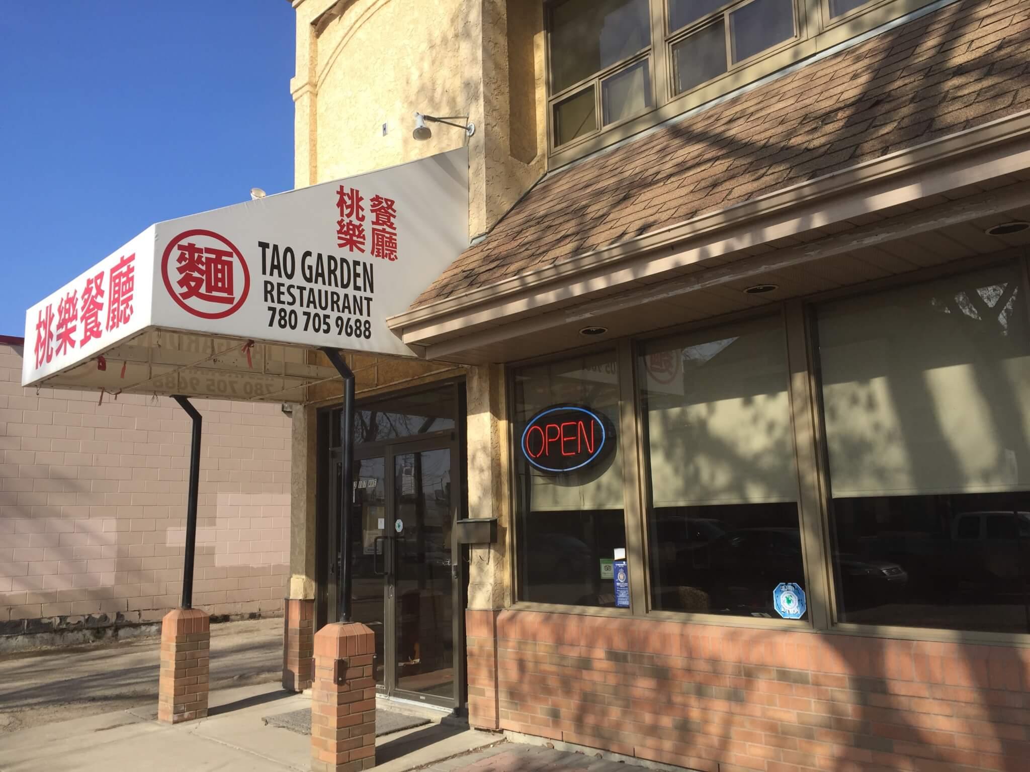 Tao Garden Edmonton - Chinatown