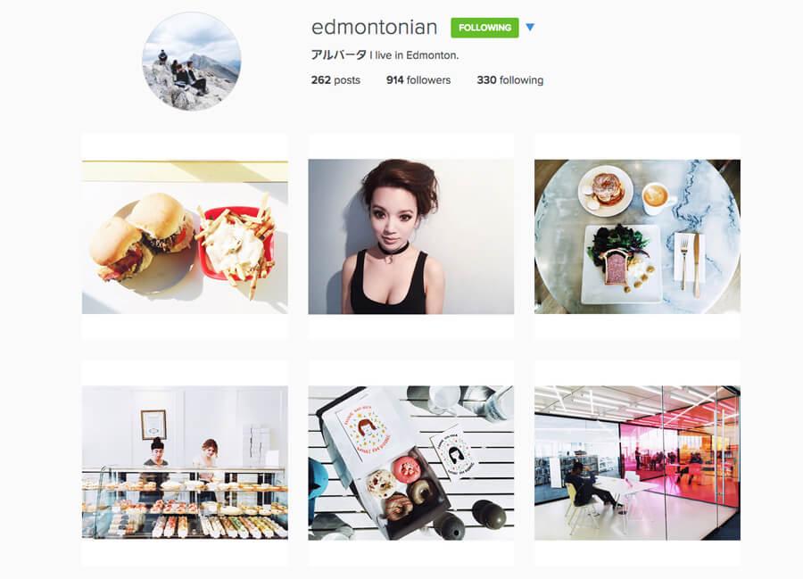 Edmonton Instagram Users - edmontonian