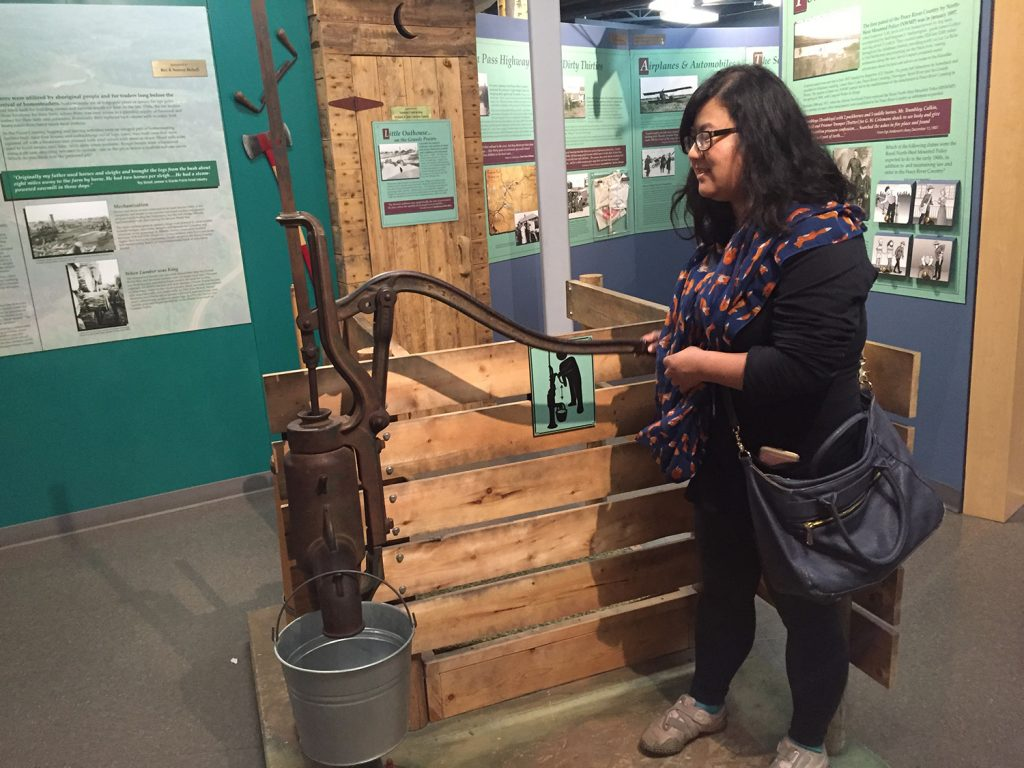 Grande Prairie Heritage Discovery Centre