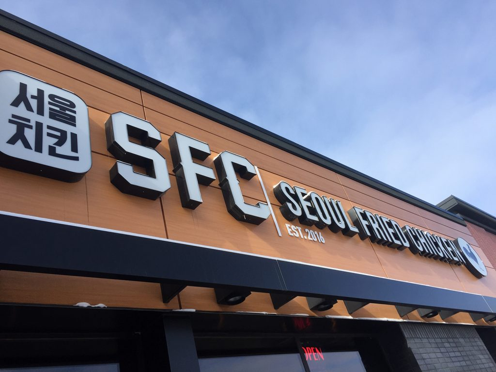 SFC Seoul Fried Chicken Edmonton Old Strathcona