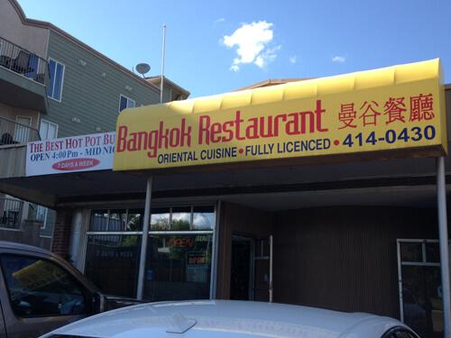 Bangkok Restaurant Hot Pot Edmonton