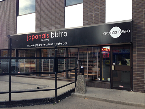 Japonais Bistro at 11806 Jasper Avenue.