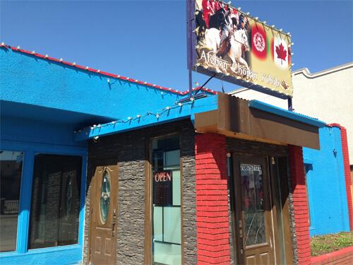 Afghan Chopan Kebab at 10756 101 Street.