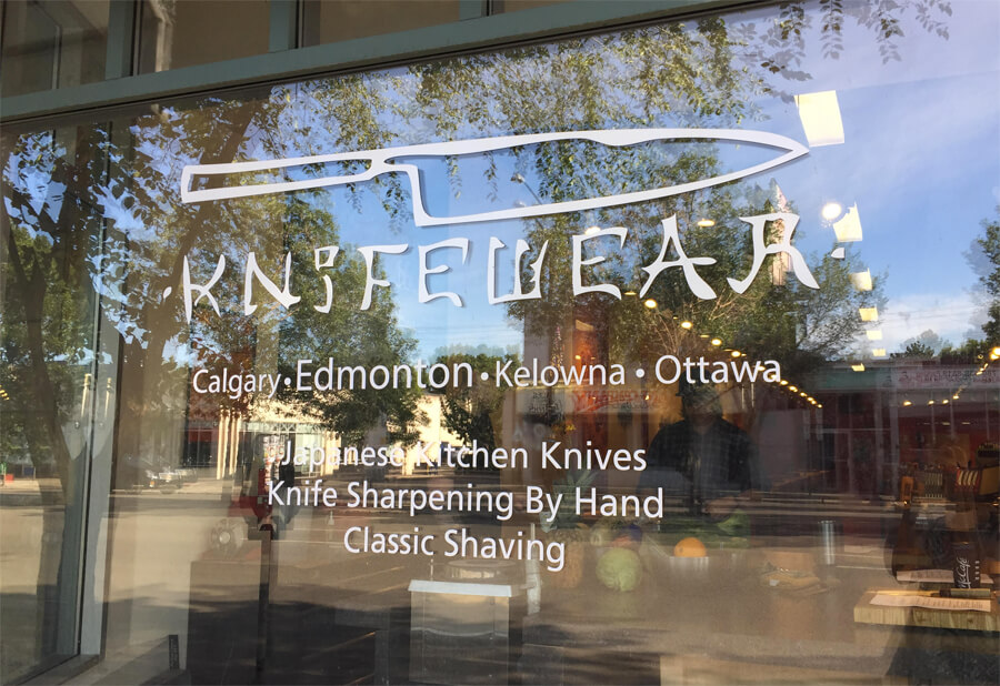 Knifewear Edmonton is a specialty Japanese knife shop at 10816 Whyte Ave.