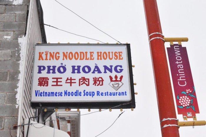 King Noodle House Pho Hoang Edmonton Chinatown