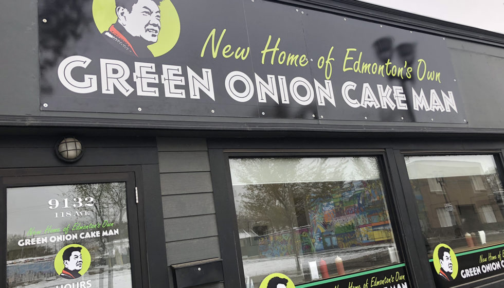 Green Onion Cake Man Edmonton Siu To Alberta Avenue 118 Ave Restaurants