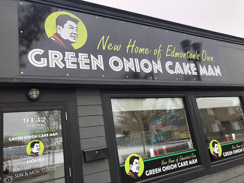 Green Onion Cake Man Edmonton Siu To Alberta Avenue 118 Ave Restaurants
