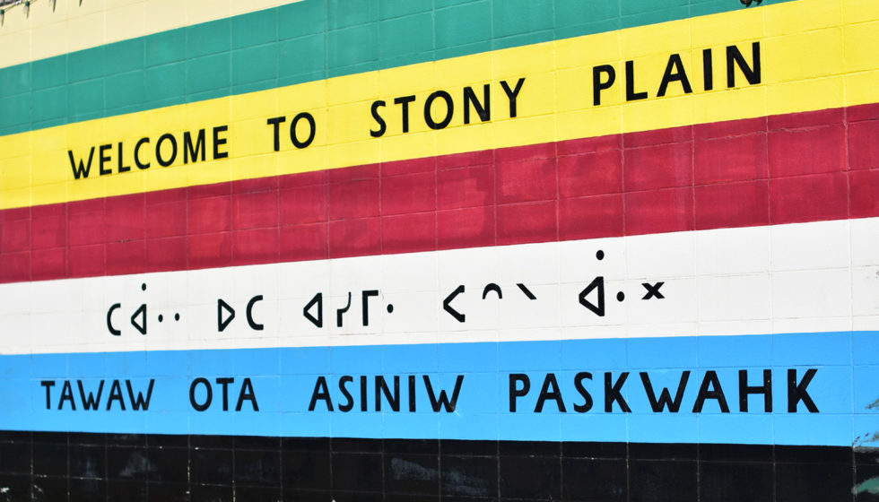 Town of Stony Plain Alberta - Explore Alberta - Travel Alberta - Parkland County - Shopping Eating Food Activities - Things to Do - Main Street Instagrammable Walls Mural