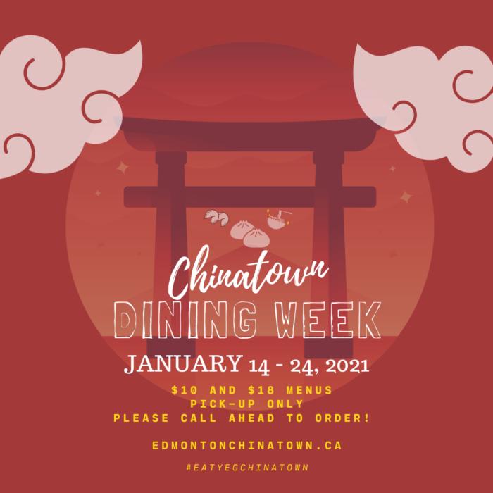 Edmonton Chinatown Dining Week 2021